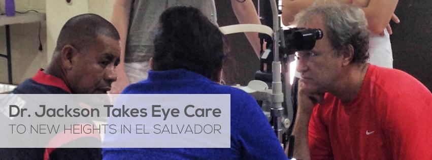 PRM Blog - El Salvador
